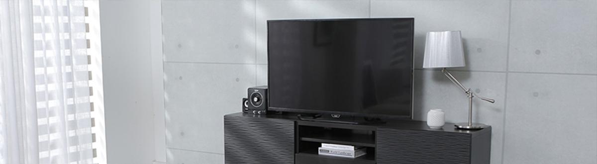Tv Auf Rechnung